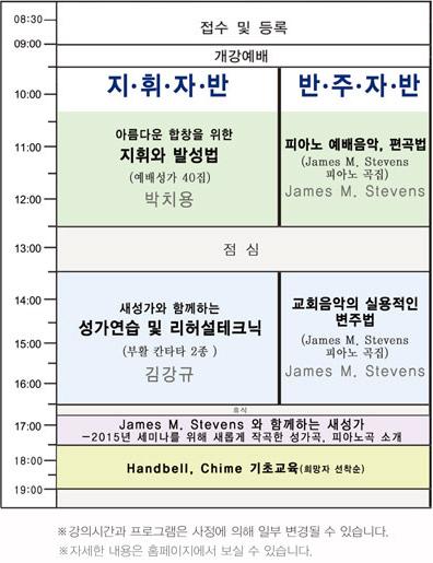 2015년1월_세미나일정.jpg